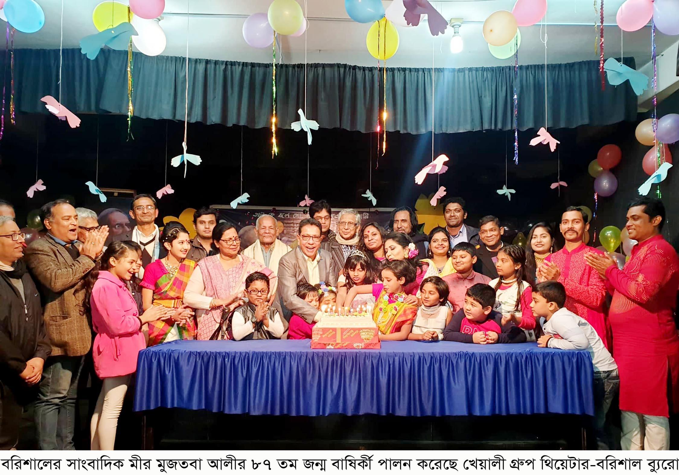 বরিশালে সাংবাদিক মীর মুজতবা আলীর জন্মোৎসব অনুষ্ঠিত
