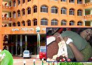 বরিশাল বিশ্ববিদ্যালয় ছাত্রীর শরীরের খুঁচিয়ে খুঁচিয়ে জখম