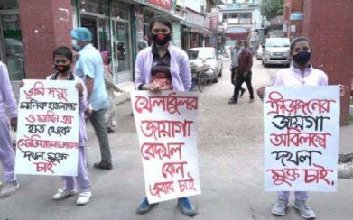 বরিশাল স্টেডিয়ামের জমি দখল : প্রতিবাদে মানববন্ধন