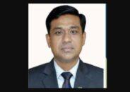 বরগুনার জেলা প্রশাসক মোস্তাইন বিল্লাহর শুদ্ধাচার পুরস্কার ২০২০ অর্জন