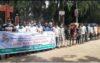 অপপ্রচারের প্রতিবাদে পটুয়াখালীতে ছাত্রলীগের মানববন্ধন ও বিক্ষোভ