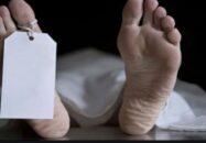 সিভিল সার্জনের গাড়িচালকের করোনায় মৃত্যু