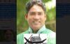 উজিরপুরে সাতলা ইউপি'র উপ-নির্বাচনে নৌকার কান্ডারী হলেন লিটন