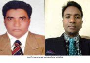 নলছিটি পৌরসভা কর্মকর্তা-কর্মচারী এসোসিয়েশনের কমিটি গঠন: মোস্তফা সভাপতি, প্রিন্স সম্পাদক