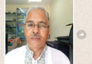 বানারীপাডার শ্রমিক নেতা বজলুর রহমান'র ঈদ শুভেচ্ছা বার্তা