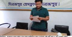 বিএনপি এবং ছাত্রদলের সাথে কোনো সম্পৃক্ততা নেই-দিনাজপুরে ডা: আবির হাসান জিম