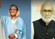 স্বাস্থ্য সংস্থা মানদন্ড : খোলা চিঠি-সজল রায়