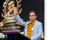 বঙ্গবন্ধু শেখ মুজিব শিল্প পুরস্কার পেল ফরচুন স্যুজ