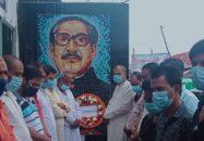 বানারীপাড়ায় এমপি শাহে আলমের পক্ষে বঙ্গবন্ধুর প্রতিকৃতিতে শ্রদ্ধা নিবেদন