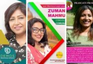 ইতালিতে সিটি কর্পোরেশন' নির্বাচনে কাউন্সিলর প্রার্থী তিন বাংলাদেশী নারী