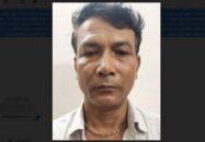 বানারীপাড়ায় ৫ম শ্রেণীর ছাত্রীকে ধর্ষন চেষ্টা: লম্পট বিশ্বনাথ রায় গ্রেপ্তার