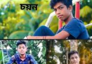 বরিশালে সেতুর উপরে বাসচাপায় প্রাণ গেল বাকেরগঞ্জের স্কুল শিক্ষার্থী তিন বন্ধুর