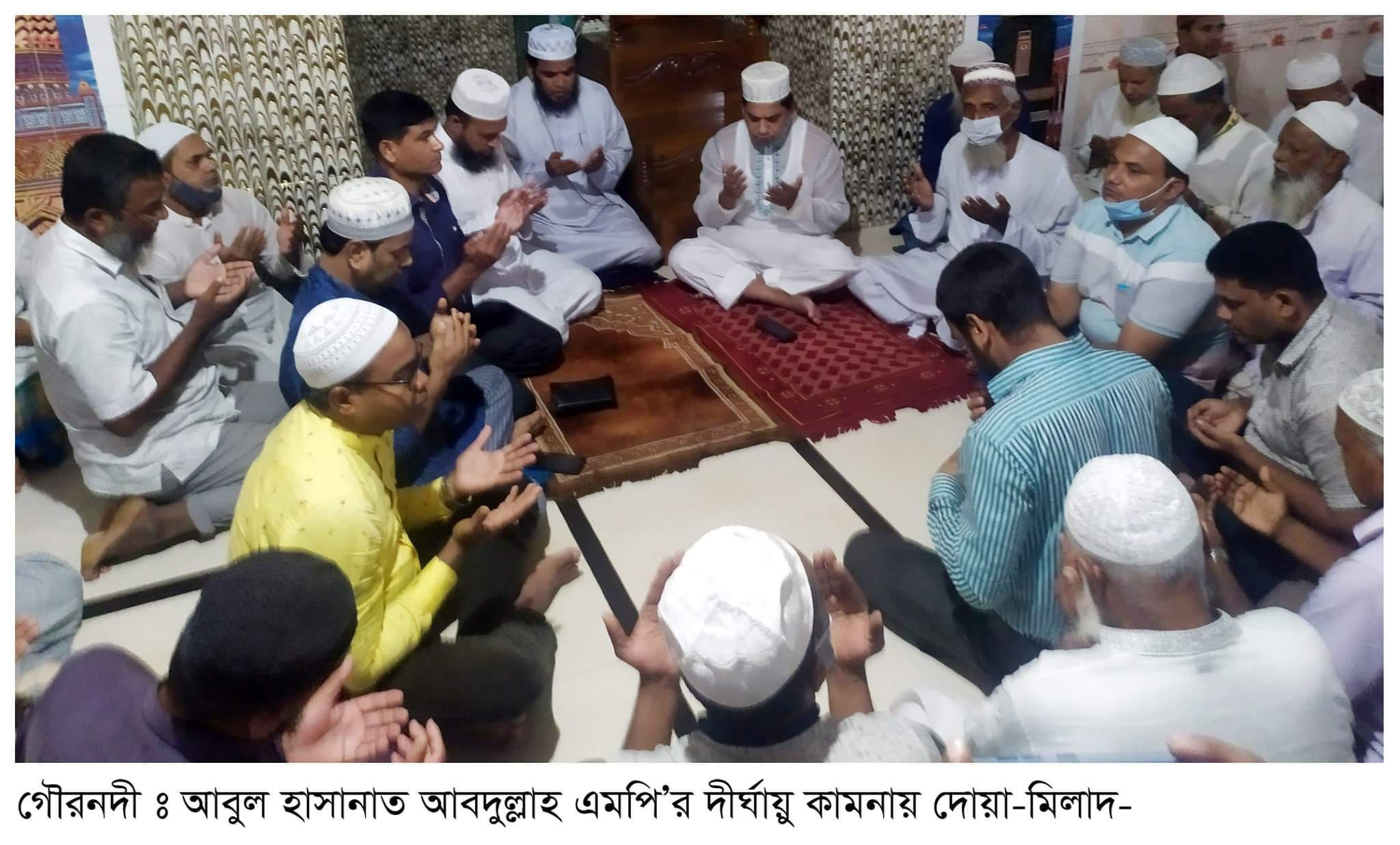 আবুল হাসানাত আবদুল্লাহ'র দীর্ঘায়ু কামনায় দোয়া-মিলাদ