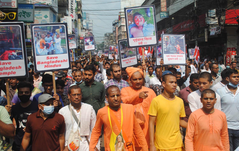 উগ্র-সাম্প্রদায়িক হামলার প্রতিবাদে বরিশালে বিক্ষোভ সমাবেশ