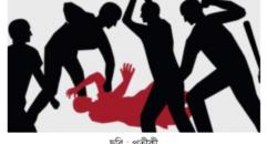 গৌরনদীতে ভ্যান চালককে পিটিয়ে আহত