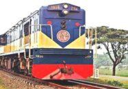ঢাকা-পায়রা-কুয়াকাটা রেলপথ : ৩ ঘন্টায় ঢাকায়
